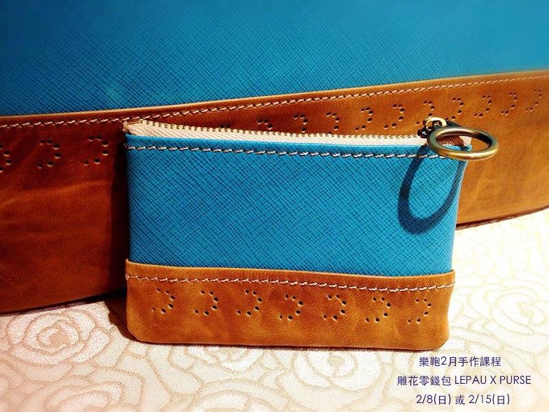 purse_2