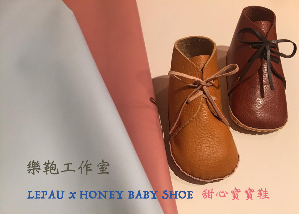 甜心寶寶鞋(Promo)