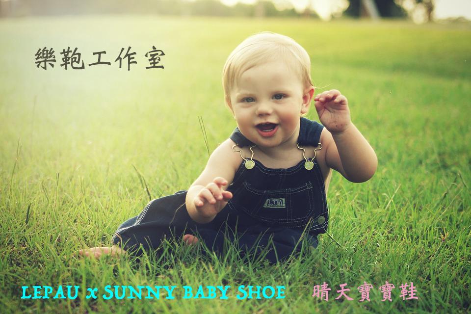 baby_promo